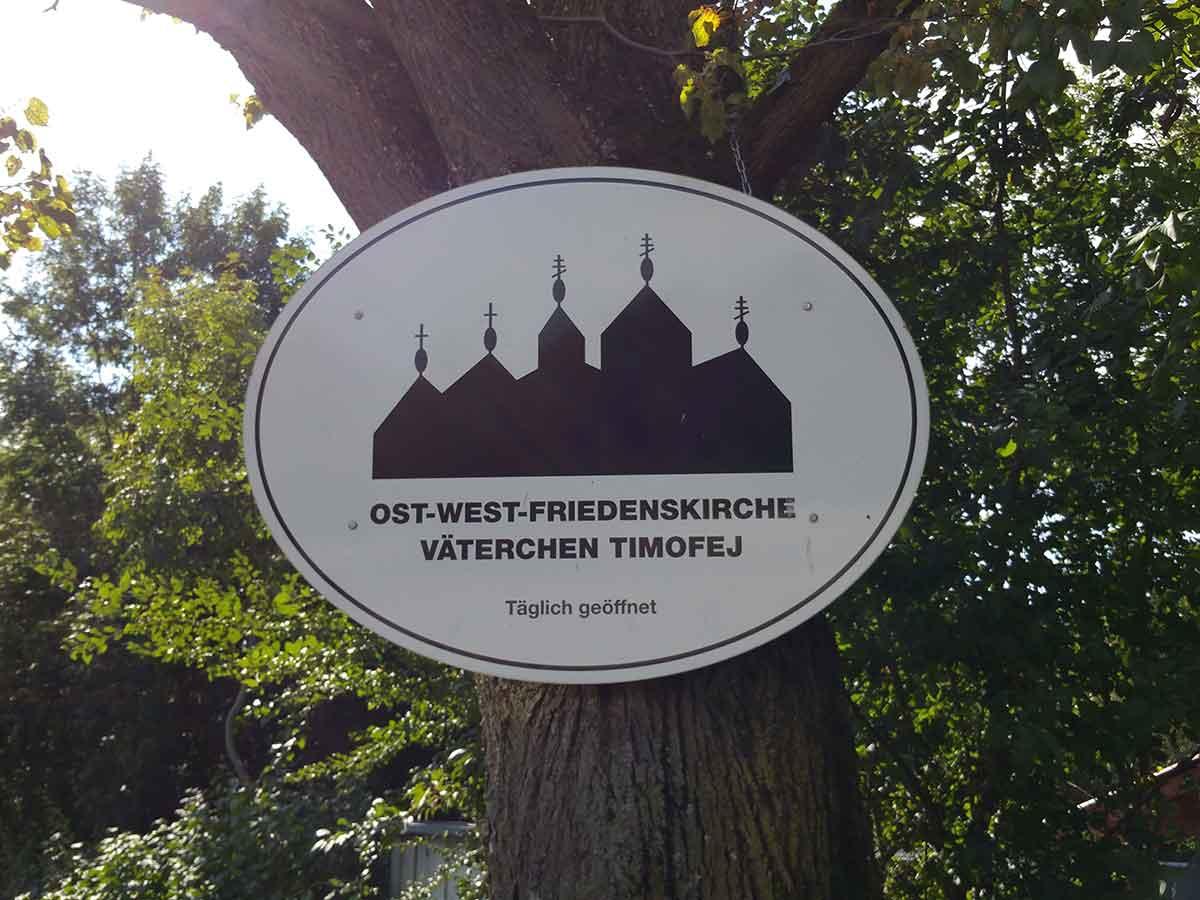истории о соотечественниках в баварской столице