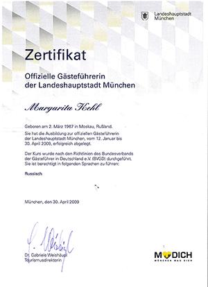 Zertifikat My Russian Munich