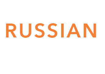 My Russian Munich Retina Logo